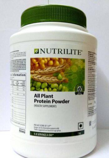 Nutrilite All Plant Protein Powder 1 kg