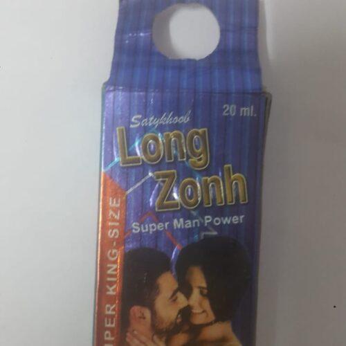 LONG ZONH SUPER MAN POWER DELAY SPRAY FOR MAN 20ml – S K PHARMA